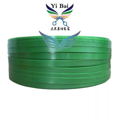 PET塑钢带找东莞易佰绿色打包带厂家