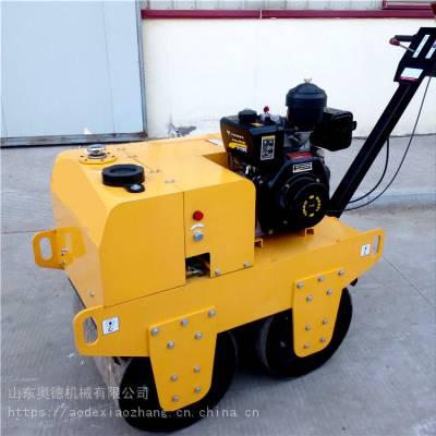 麻山区沟槽回填土柴油压路机 多功能坐式压实机 压路机厂家直销
