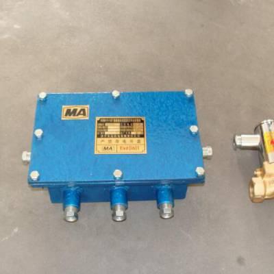ZPS127矿用自动洒水降尘装置 防火喷雾超温洒水 皮带机防灭火除尘装置