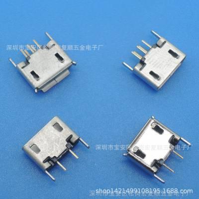 MICROUSB5P/麦克5P/直插立式MICRO 5P/MICRO180度立式母座