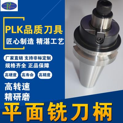PLK专业生产炮塔铣铣刀柄 装刀盘整体动平衡校正高速铣刀柄