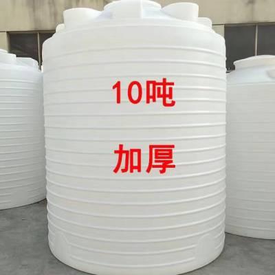 内蒙古10T优质立式耐酸碱水塔