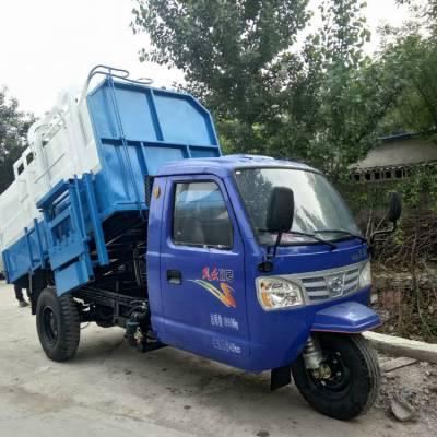 海原自装自卸垃圾车厂家