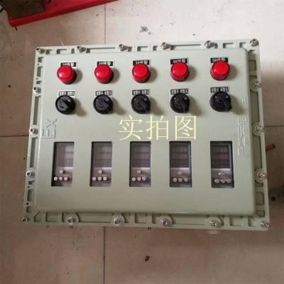 3kw防爆控制箱防爆磁力配电箱系列