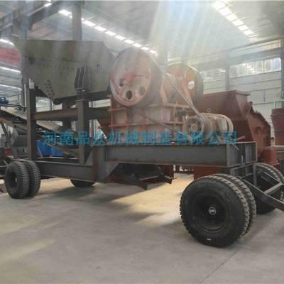 广西花岗岩移动制砂机-品众机械设备-花岗岩移动制砂机厂家