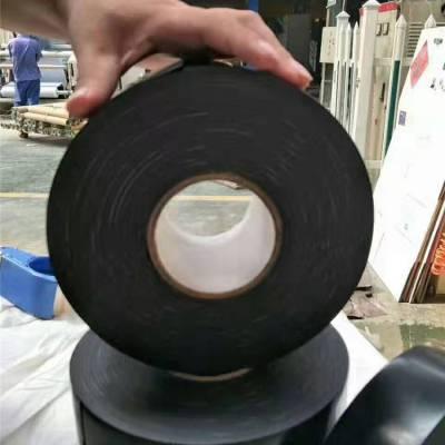 具体价格 薄胶型防腐带 聚丙烯防腐胶带批发