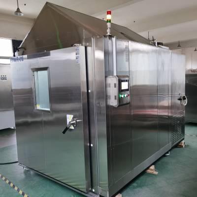 高低温盐雾试验箱可定做厂家