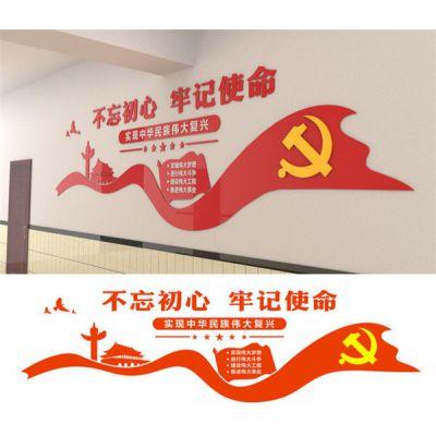 党建文化墙-天津大丰广告-党建文化墙搭建