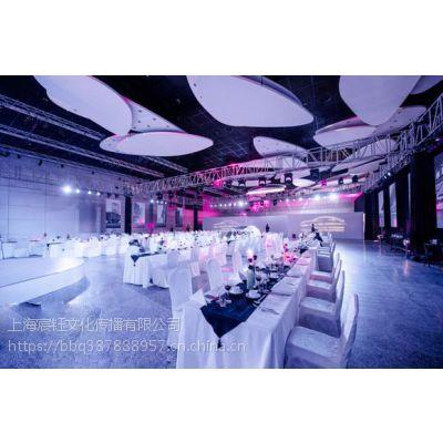 上海会展公司 展览设计 展会搭建