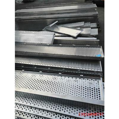 【冲孔铝单板价格】_孔型齐全_厂家 _免费设计 _铝合金建材