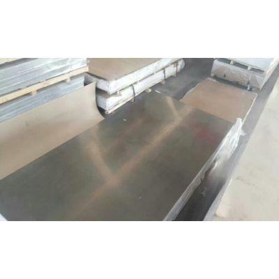 全国销售 6061 6063 7075优质铝合金板 花纹铝板