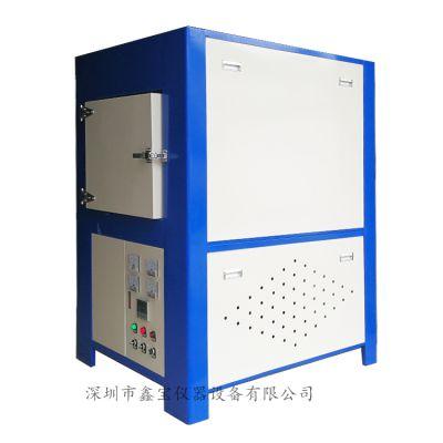 供应定制烧结炉-定制高温烧结炉-高温炉-鑫宝仪器设备