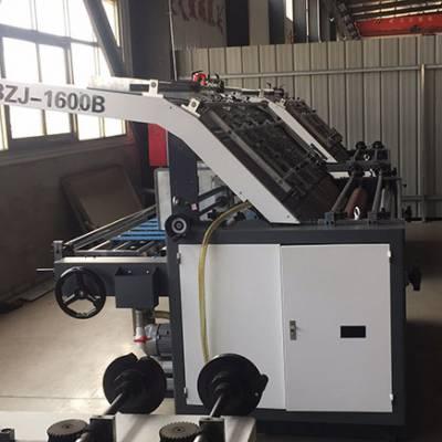 全自动裱纸机报价-峰利机械【询价】(在线咨询)-全自动裱纸机