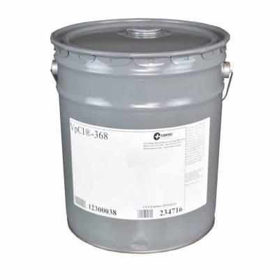 CORTEC VPCI-368防锈蜡防锈油汽车底盘防锈