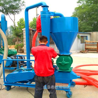 衡水市芝麻气力吸粮机 直销大型气力吸粮机 10吨稻谷气力吸粮机qk