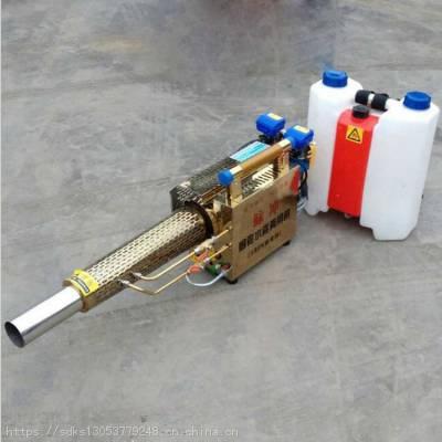 脉冲动力弥雾机 养殖场消毒烟雾机