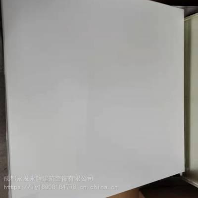 四川工程铝扣板 铝天花 集成吊顶 600铝扣板材料配送