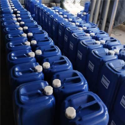 反渗透阻垢分散剂_执行标准