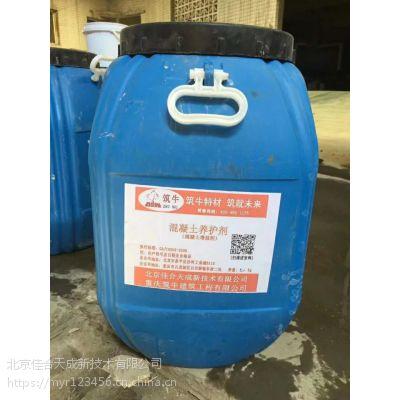 北京昌平地面起砂处理剂厂家