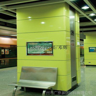 直销包柱铝单板装饰  地铁站方形包柱铝单板 平面 冲孔异型铝单板