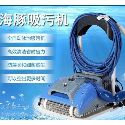美国进口海豚M200全自动吸污机泳池私家池专用清洁设备