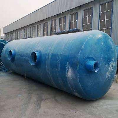 玻璃钢化粪池生产配方|玻璃钢化粪池生产视频厂家新闻 化粪池都价格