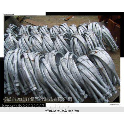 Q235热镀锌U型螺丝 高铁U型卡螺丝 预埋管卡螺丝 热渗锌U型螺栓 镀锌天然气管卡