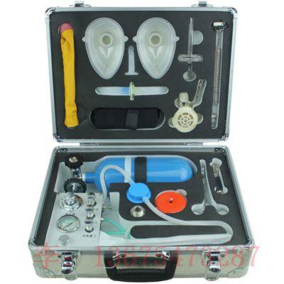 金诚工矿生产心肺复苏器苏生器 煤矿MZS30苏生器 氧气自动苏生器