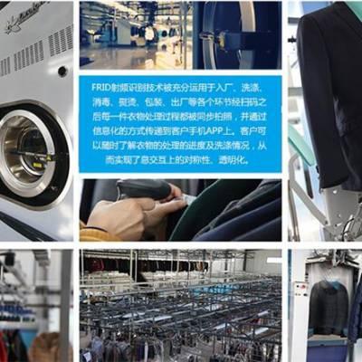 衣卫士正规网站-衣卫士干洗-上海衣卫士洗衣