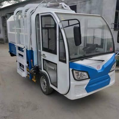 垃圾车电动新能源4方电动四轮挂桶垃圾车小型三轮垃圾车