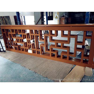 中式仿古木紋鋁窗花厂家|办公室玻璃窗户装饰铝花格