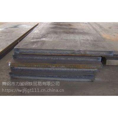 供应Q345R.Q245R.16MnDR等压力容器用钢板
