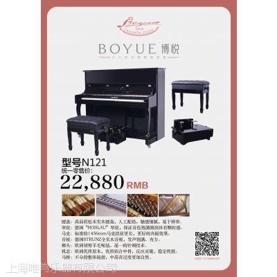重庆钢琴批发,博悦|星海|德国巴尔德尔,低于市场价1万