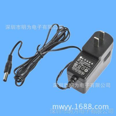 12V直流电源适配器 12V 1A LED灯带开关电源