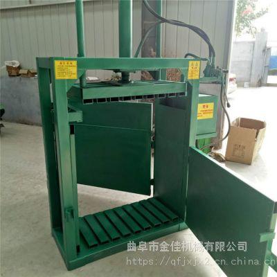 废铁废铝打包机-30吨塑料压缩打包机-废旧纸箱压扁机厂家