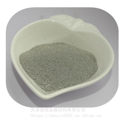 厂家供应优质金属锆 氧化锆 保质保量 量大优惠 热卖中~~