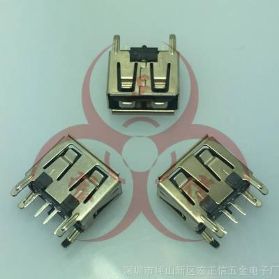 USB 2.0 母座四脚直插180度立式插板 四脚插板 卷边黑色胶芯
