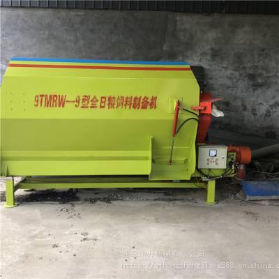 定做牵引式TMR搅拌机 双轴动力添加草料方便的自动混料机