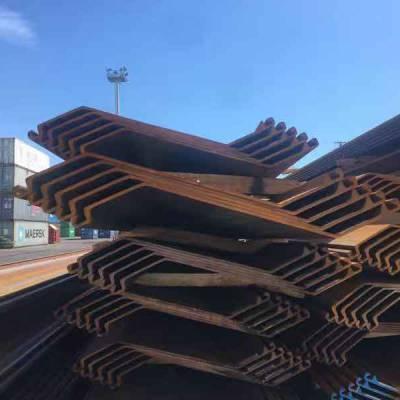 外贸新品Z型钢板桩U型钢板桩,莱钢津西紫竹生产,山东金宏通全国销售,欢迎咨询洽谈