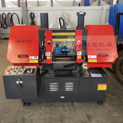 锯床GB4230 金属带锯床 30液压锁紧 角度锯床 台旭数控生产