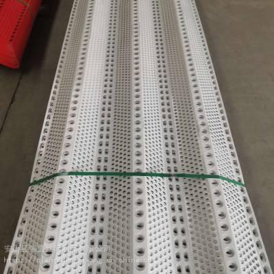 安平强盛防风抑尘网金属防尘网挡风墙常年现货