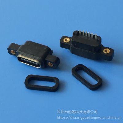 USB 3.1 6P沉板防水插座 TYPE-C 6P防水插座 沉板贴片式防水USB IPX7防水等级