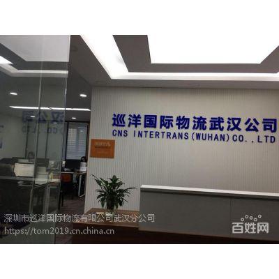 武汉巡洋物流公司提供上海到喀麦隆海运服务