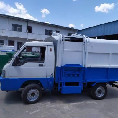 宁波电动环卫四轮垃圾车|自卸电动垃圾车生产厂家 实时价格新闻