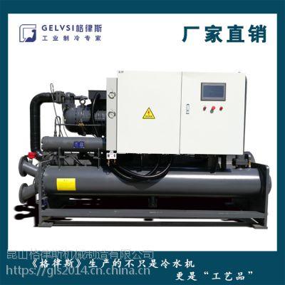 北京大型工业制冰机 滑雪场冷冻机 200P螺杆式耐腐蚀冷水机