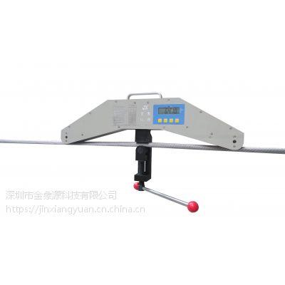 绳索张紧力测试仪 SL-10T金象张力仪 预应力钢索测力仪 接触网张力检测装置技术标准