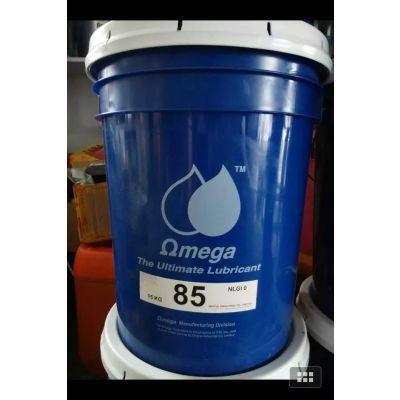 海南润滑脂-亚米茄85润滑脂-蓝色润滑脂