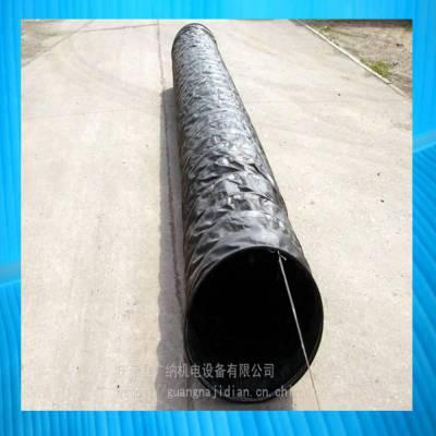 广纳煤矿风筒布 负压风筒 风管厂家