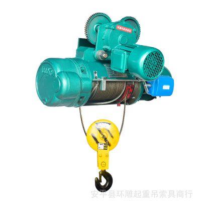 优质电动葫芦0.5T起升高度6米新型防乱缠绳