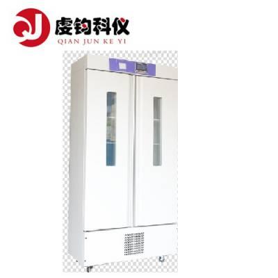【上海虔钧】MRC-350D-LED冷光源人工气候箱 节能环保、安全可靠、使用寿命长